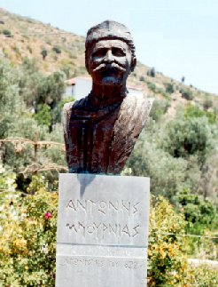 The bust of Antonios Bournias