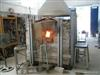 One of the furnaces used for decorative glass production of